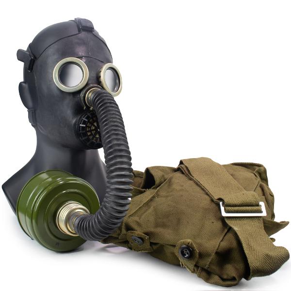 Small Children Gas mask PDF 2 Russian